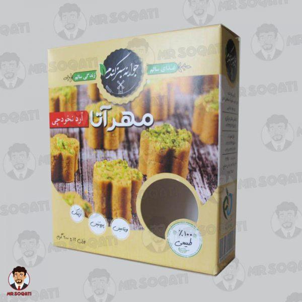آرد نخودچی مهرآتا