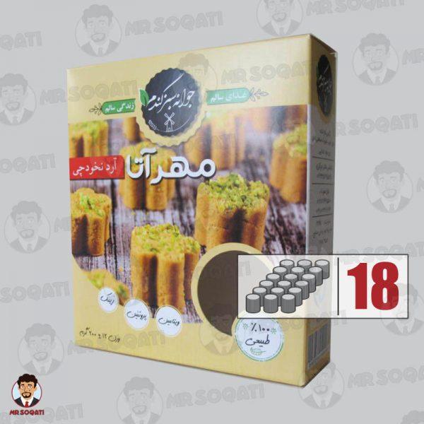 خرید عمده آرد نخودچی