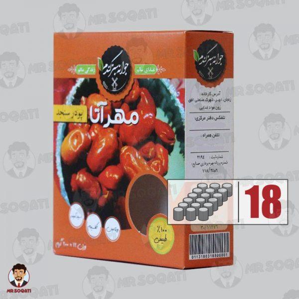 خرید عمده پودر سنجد مهرآتا